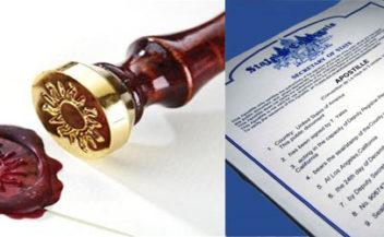 Публічні закупівлі, легалізація (посвідчення) іноземних документів.